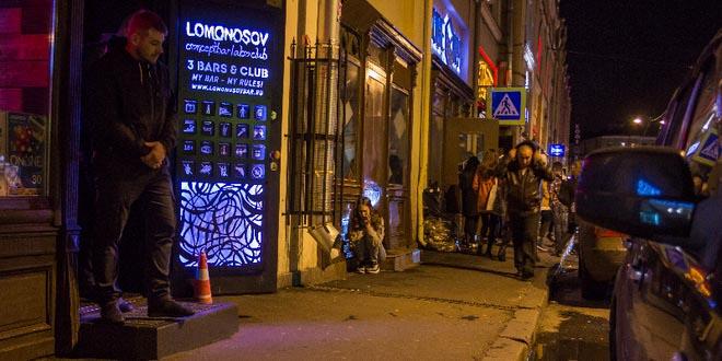 Барный квартал Петербурга по выходным стал пешеходным 1