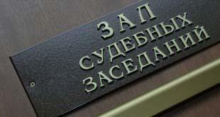 """Роспотребнадзор засудил турфирму за сайт, """"побуждающий"""" к Турции"""