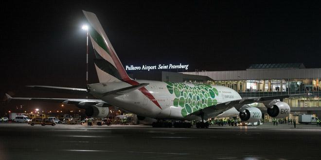 Airbus снимает A380 с производства