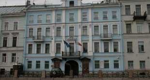 Консульство Франции в Петербурге перестает выдавать визы