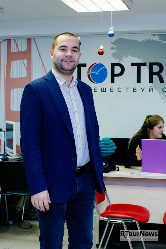 "Иван Глушков о Top Trips, ""черном списке"" туроператоров и конкуренции в туризме 7"