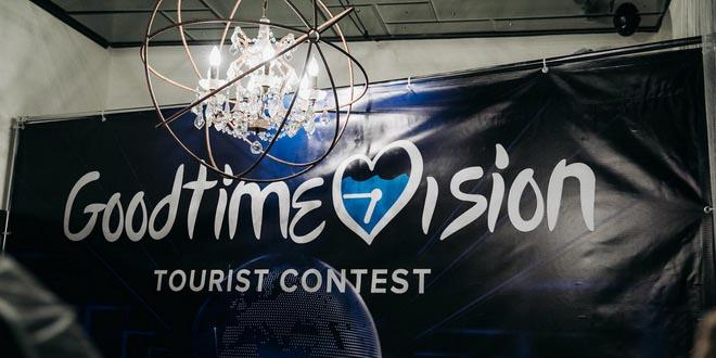 Не просто конкурс не просто туроператора - GoodTimeVision-2019. Как это было 1