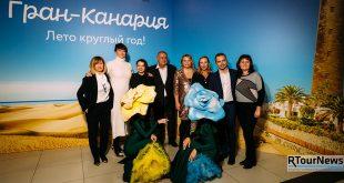 Гран-Канария покоряет Санкт-Петербург вместе с GOOD TIME 10