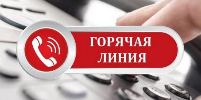 Крым приглашает пожаловаться