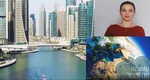 В режиме самоизоляции: VI конкурс студенческих проектов «Гостиница 21 века» прошел дистанционно 1