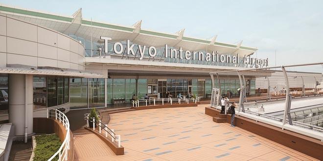 Аэрофлот переводит рейсы в/из Токио в аэропорт Ханэда 1