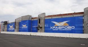 Санкт-Петербург и Калининград свяжет новый авиарейс 8