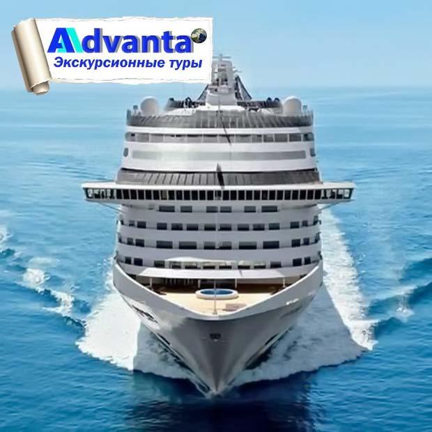 Бомба от Advanta Travel: Испания с круизом по Средиземному морю — от 32700 руб. «под ключ»