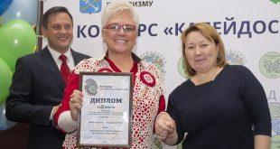 В Ленинградской области выбрали лучшее событие 19
