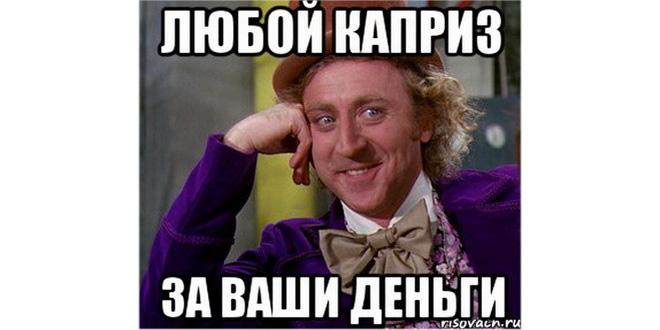 Петербуржцам предложили скинуться на борьбу с незаконными экскурсиями по крышам 1