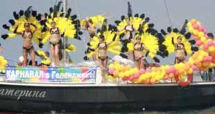 «Карнавал на воде» пройдет в Геленджике