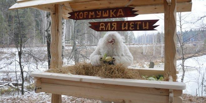 В Челябинской области открыли кормушку для снежного человека 1