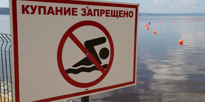 Восемь крымских пляжей закрыты для купания
