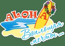«Алоха» не продает туры, «Алоха» доставляет счастье!