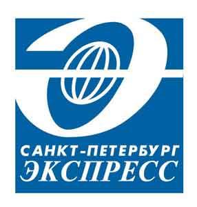 ООО «Санкт-Петербург Экспресс»