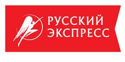 """""""Русский Экспресс"""": с хорошим настроением в новый год! 11"""