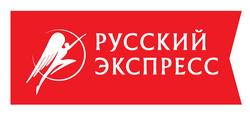 «Русский Экспресс» расширяет горизонты!