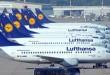 Lufthansa создала b2b-сервис для групповых бронирований