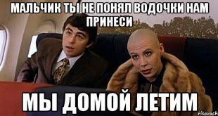 Все организованные туристы вернулись из Китая в Россию 14
