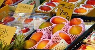 Япония: а на Окинаве сезон манго