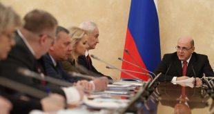 Правительство поддержит туроператоров рублём 11