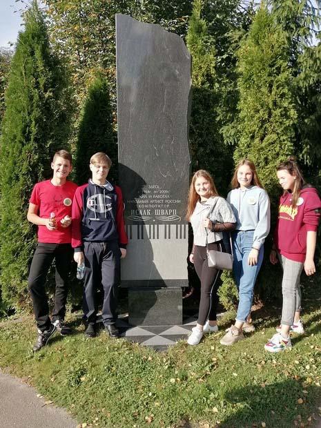 Стартовали первые в 2019 году поездки для школьников по проекту «Мой родной край – Ленинградская область»