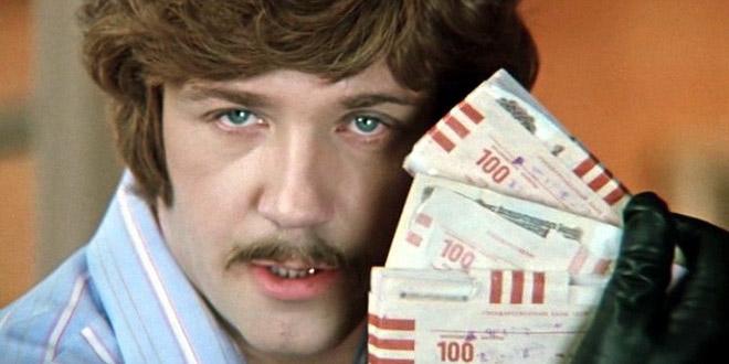 Директора петербургской турфирмы будут судить за мошенничество