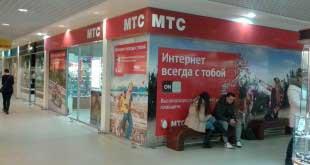 МТС решил подзаработать на авиа и жд-билетах
