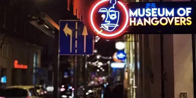 В Загребе открыли музей похмелья 1