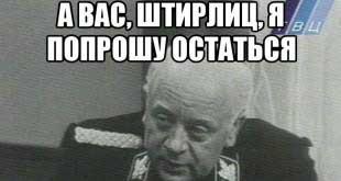 """В России насчитали 700 тыс. """"невыездных"""" должников 16"""