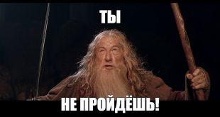 Россия останавливает международное авиасообщение 9