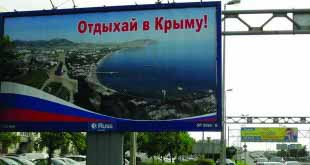 Ростуризм: отдых в Крыму ничем не грозит российским туристам