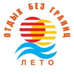 otdykh-bez-granits-logo