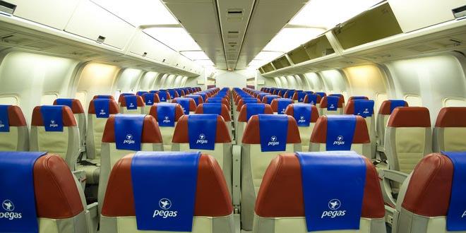 У Pegas Fly есть три месяца на устранение несоответствий