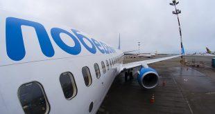 «Победа» увеличила региональную курортную программу полетов 2020 года на 64% 9