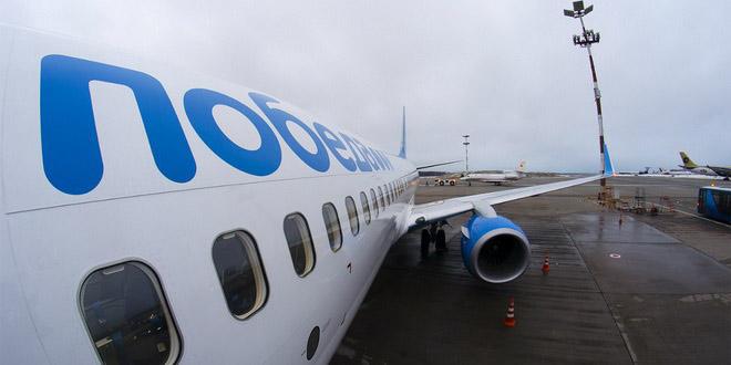 «Победа» увеличила региональную курортную программу полетов 2020 года на 64%