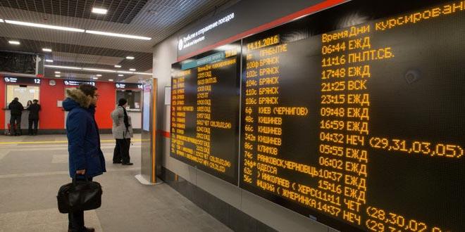 Поезда переходят на местное время 1