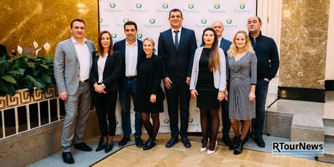Герцег-Нови становится еще ближе вместе с туроператором «Премьера»