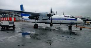 Авиабилеты «Псковавиа» теперь можно приобрести в интернете