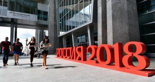 Пулково подводит итоги работы во время Чемпионата мира по футболу 11