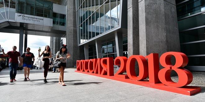 Пулково подводит итоги работы во время Чемпионата мира по футболу 1