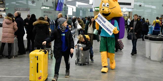 Пулково в 2018 году обслужил рекордные 18,1 млн пассажиров 1