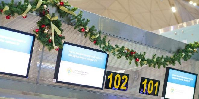 Аэропорт Пулково украсили к Новому году