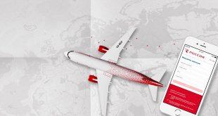 Авиакомпания «Россия» сообщила о случаях мошенничества в сети 9