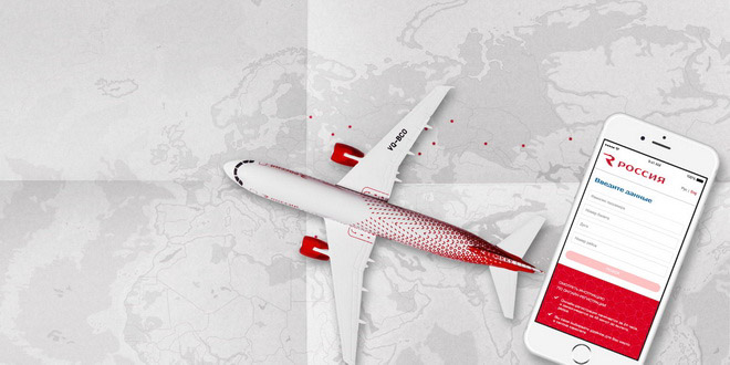 Авиакомпания «Россия» сообщила о случаях мошенничества в сети