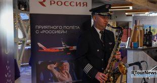 Фотоотчет с презентации прямого рейса Москва-Денпасар 3