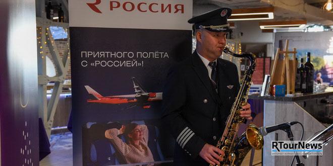 Фотоотчет с презентации прямого рейса Москва-Денпасар 1