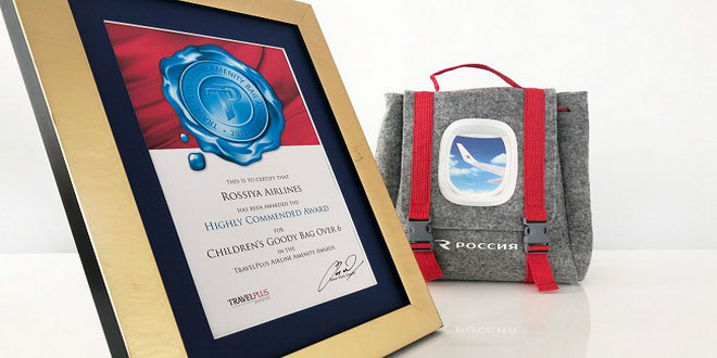 «Россия» стала лауреатом TravelPlus Airline Amenity Bag Awards