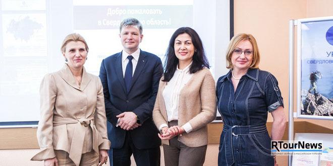 Фотоотчет с открытия туристско-информационной службы Свердловской области в «РоссТуре» 1