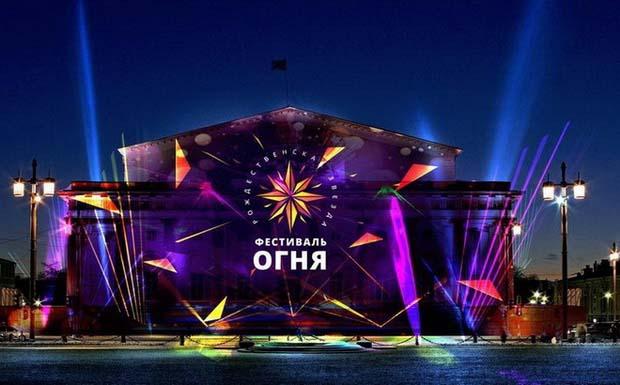 В Петербурге впервые пройдет Фестиваль огня «Рождественская звезда» 7